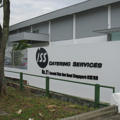 ISS Catering Services