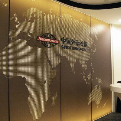 Sinotrans Agencies (S) Pte Ltd